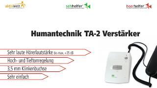 Produktvideo zu Humantechnik TA-2 Verstärker