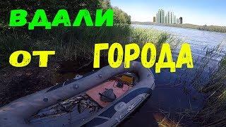 Вдали от городской суеты Рыбалка и отдых на озере