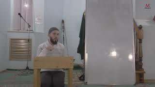 Синтаксис арабского языка  Шарх Мукаддима аль Аджрумия  Урок 6