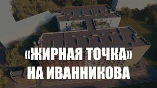 В центре Калининграда хотят построить крупный восьмиэтажный жилой комплекс