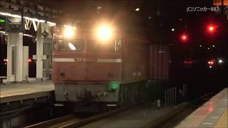 日豊本線 貨物列車走行集 2019年2月~10月撮影