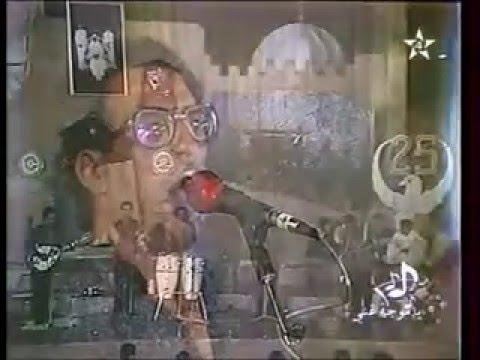 لمشاهب -- ياموجة غني   Lemchaheb -- Ya Mouja Ghani