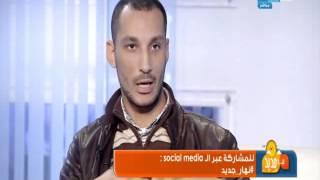 #(نهار_جديد( :المصورالفوتوغرافي فارس حرز  ...مناقشة فكرته الجديد في تصوير مصر (#(مصر_جميلة(
