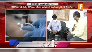 Collector Narayana Reddy Face To Face Over Coronavirus Prevention In Nizamabad | iNews