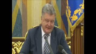 Агрессия на Азовском море: СНБО рекомендовал ввести военное положение