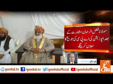 JUI-F holds Majlis-e-Shura meeting in Islamabad