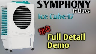 SYMPHONY Air Cooler 'Ice Cube-17' Full Details and Demo @Mehrotra Electronics