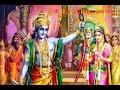 Pandit Arun Shastri Shri Suman Ji Maharaj || Shri Ram Vivah Katha