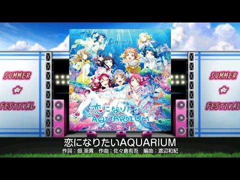 Love Live! School Idol Festival (JP) - 恋になりたいAQUARIUM (Expert) Playthrough [iOS]