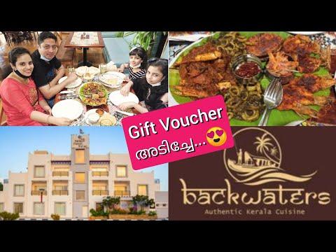 Backwaters Restaurant Umm Al Quwain,UAE | Pearl Hotel \u0026 Spa | Alma \u0026 Vilma Vlog | Episode 58