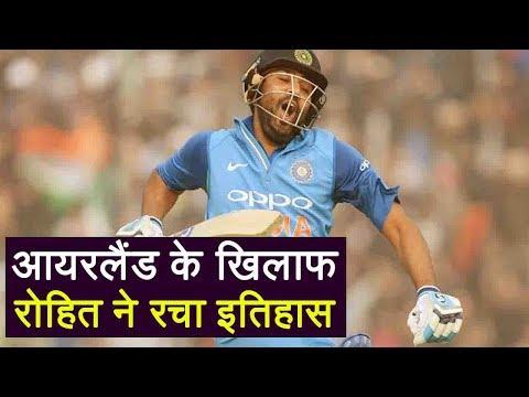 India vs Ireland, 1st T20 Match: Rohit Sharma Completed 10000 International Runs|वनइंडिया हिंदी