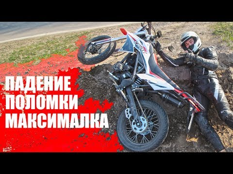 CHEAP motorcycle from CHINA after 1000 km