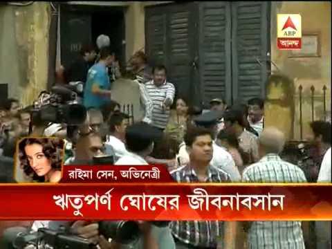 Rituparno Ghosh passes away: Actress Raima Sen shocked