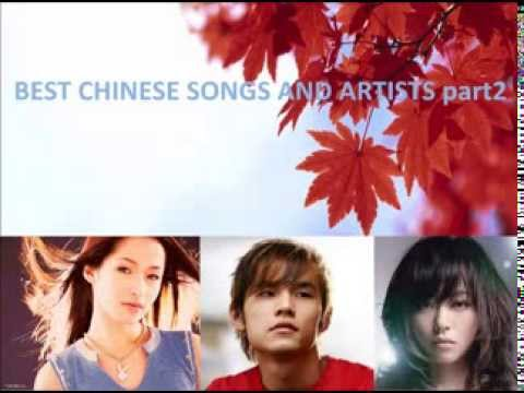 Best Chinese Songs and Artists part2
