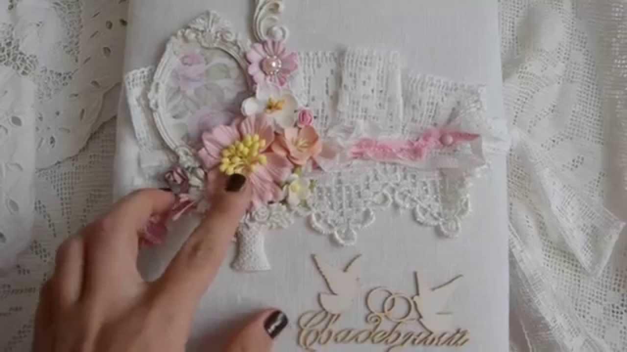 свадебный скрапбукинг альбом фото