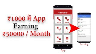 Buy Android Apps & Games And Earn Life Time