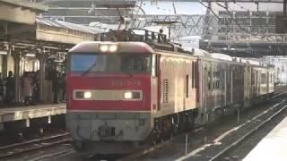 [4K]JR東日本GV-E400系気動車甲種輸送(20200217) Delivering JR East GV-E400 DMU