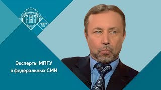 Профессор МПГУ Г.А.Артамонов на канале ''Россия-24. Виртуальная война России и Украины''