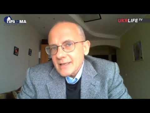 Россия выходит из геополитического запоя и вернёт Крым Украине, - Андреас Умланд