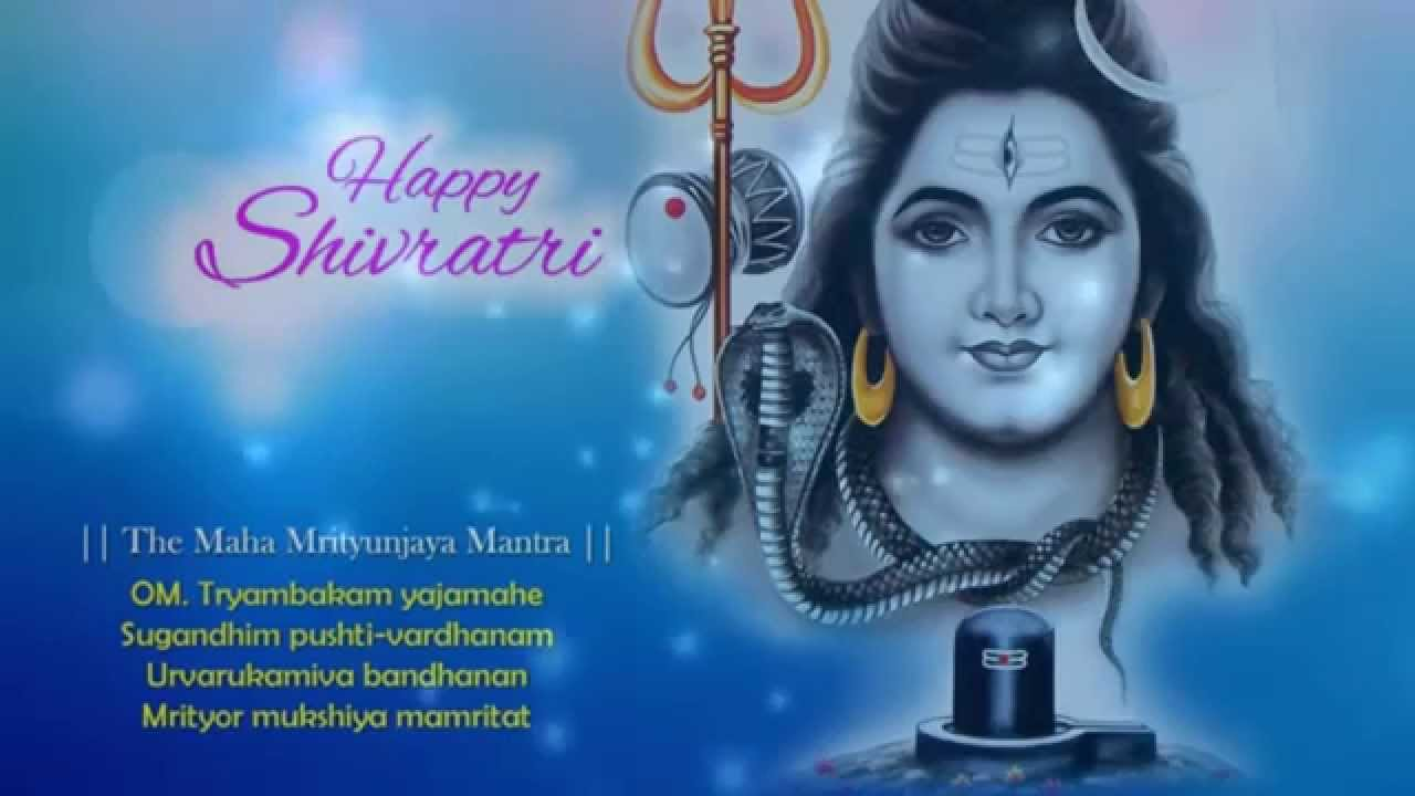 Video greeting cards happy maha shivratri youtube m4hsunfo