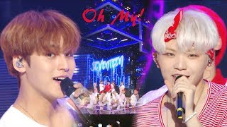 Gambar cover [HOT]SEVENTEEN - Oh My!, 세븐틴 - 어쩌나 Show Music core 20180804