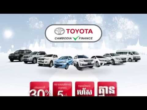 Toyota Cambodia Finance by TOYOTA (CAMBODIA) CO., LTD.