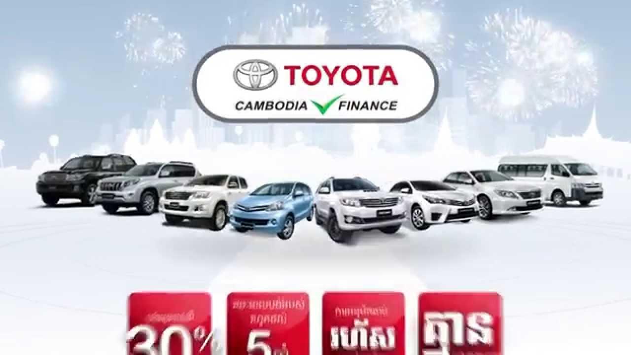 Car Loan In Cambodia