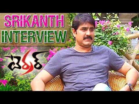 Actor Srikanth Exclusive Interview|| Srikanth about Terror Movie||Vanitha TV