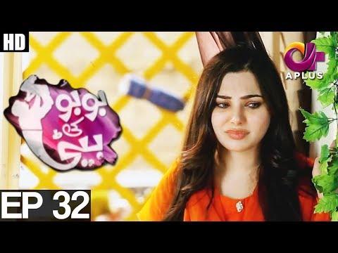 Bubu Ki Beti - Episode 32 - A Plus ᴴᴰ Drama