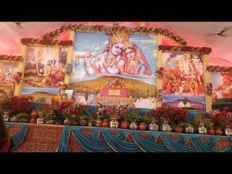 श्रीमद् भागवत कथा राम धाम नोखा लाइव स्ट्रीम