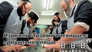 Израиль глазами очевидцев: Влад Тельман