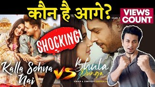 Bhula Dunga Vs Kalla Sohna Nai | Latest Views Count | Sidharth Shukla, Asim, Shehnaz, Himanshi