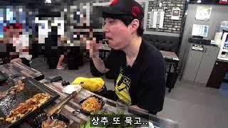 부산 - 국가대표 진짜배기(다대점) 단백질러버의 고기무…