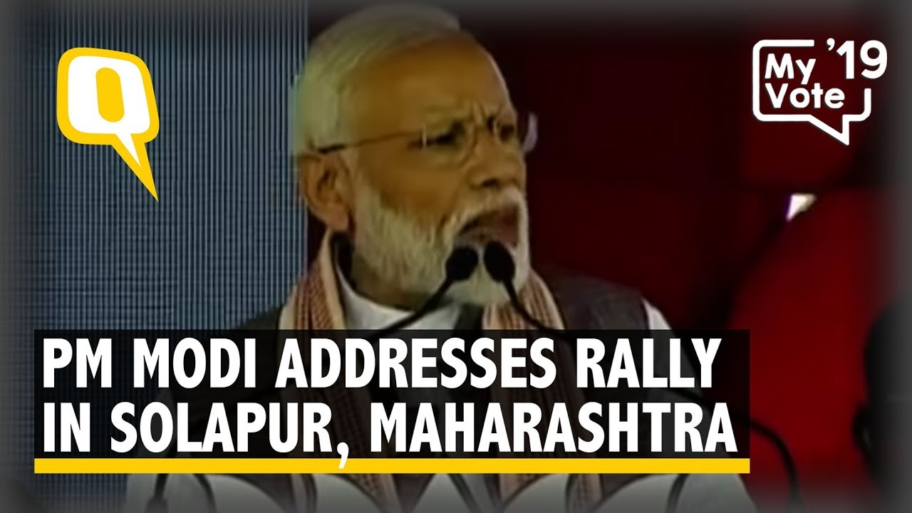 PM Modi Addresses Rally in Solapur, Maharashtra
