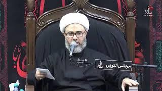 الشيخ مصطفى الموسى - حكم لبس السواد حزنا على الإمام الحسين عليه السلام