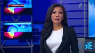Главные новости. Выпуск от 24.11.2017