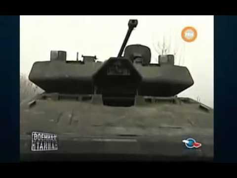 Уникальные технологии:  Сталкер 2Т   танк-невидимка