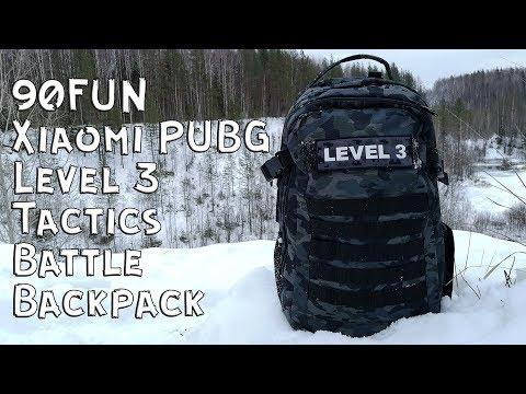 PUBG + Xiaomi = 90FUN Level 3 Battle Backpack II Мой выбор II