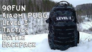 PUBG + Xiaomi = 90FUN Level 3 Battle Backpack II My Choice II