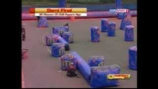 EuroSport Paintball