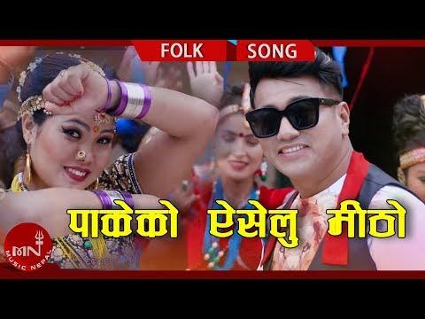 New Lok Dohori 2075/2018 | Pakeko Aiselu Mitho - Yagya BK & Bhumika Pun Ft. Ramji Khand & Sirjana