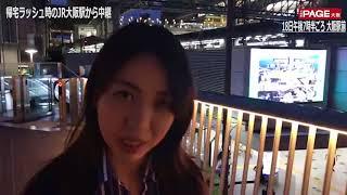 https://thepage.jp/detail/20180618-00000004-wordleafv 動画URL:http...