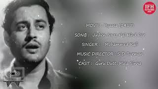 Jinhen Naaz Hai Hind Par  Pyaasa 1957  Mohammed Rafi