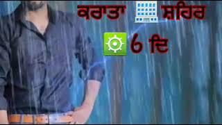 Fir Marda 2   singga   Mr.D   western penduz  ਭਾਊ ਵਰਜਨ   latest whatsapp punjabi status  