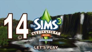 Let's Play The Sims 3 Студенческая жизнь - 14 - Обучение талисмана
