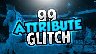 NBA 2K17: HOW TO GET 99 FREE THROW GLITCH! AFTER PATCH 7!
