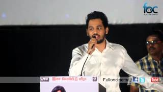 Music Director Hip Hop Tamizha Adhi Performs on stage at Aambala Movie Audio Launch