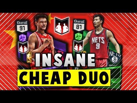 INSANE CHEAP DYNAMIC DUO IN NBA 2K17 MyTEAM!! YAO MING AND JI JIANLIAN GAMEPLAY