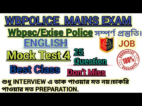 English Mock Test 4/Wbp Main Exam English/All Exam English