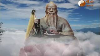易經與人生緣起(一) 【易經心法講座001】| WXTV唯心電視台